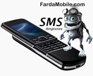 ۲۰ زنگ پیامک – زنگ برای اس ام اس – sms ringtone